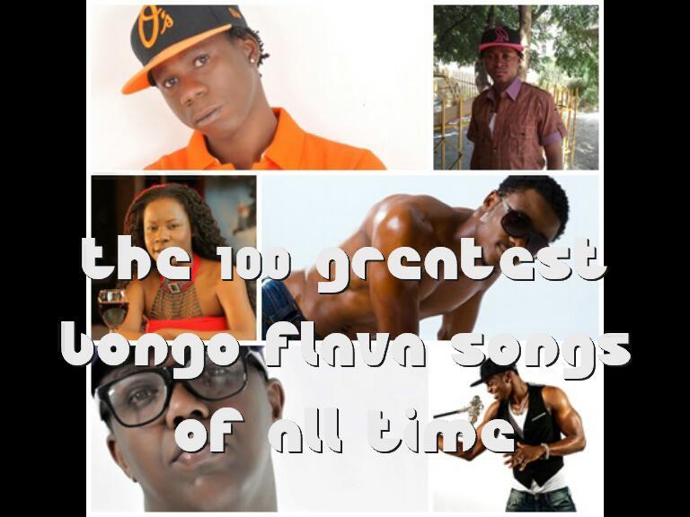 Bongo Dar es Salaam – Profesa Jay ft. Lady Jaydee