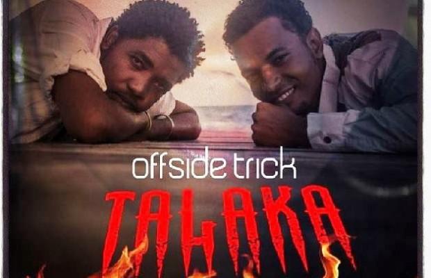 Offside-Trick