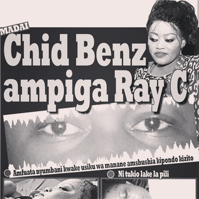 Ray C: Pole kaka yangu Chidi Benz,  naumia kuona tatizo ulilokuwa nalo bado haujalitafutia jibu